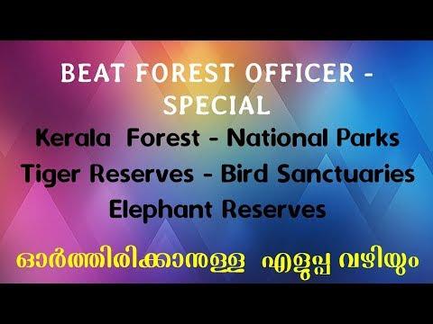 Memory Code Kerala National parks Tiger Elephant Reserves Biospheres Gurukulam  PSC  Classes