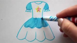 👗⭐ Wie zeichnet man Kleid für Mädchen - How to draw dress with star - как нарисовать платье