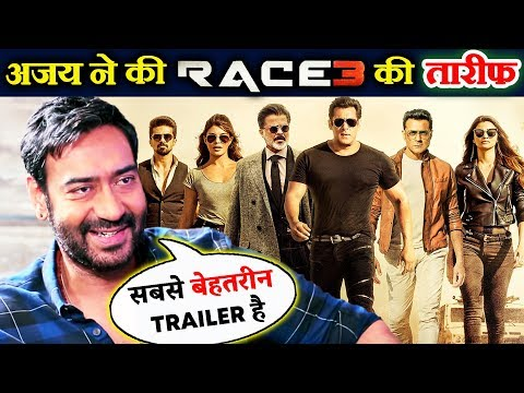 Ajay Devgn Reaction On Salman Khan's RACE 3 TRAILER