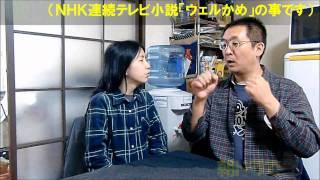 http://www.heartfulpower.jp (C)ハートフルパワー [解説] 「徳島」は、...