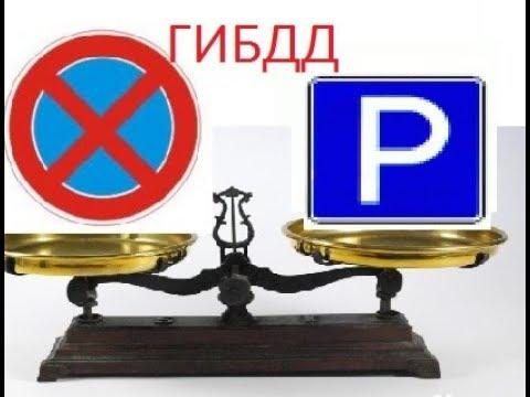 Погоня Полиции со СТРЕЛЬБОЙ ФИАСКО !!! ПРОСТО ИНВАЛИДЫ в ФОРМЕ .