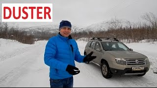 Знакомство с Renault Duster 4х4 Обзор и тест драйв