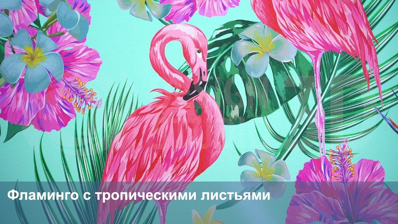 обои с фламинго для стен леруа мерлен сразу прославилась