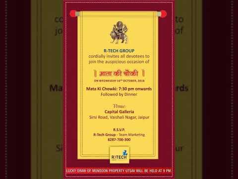 Mata Ki Chowki Invitation Card