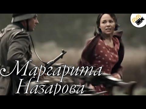 ЭТОТ ФИЛЬМ ЗАПРЕЩЕН НА ТВ! ОСНОВАНО НА РЕАЛЬНЫХ СОБЫТИЯХ' 'Маргарита Назарова' (1-4 серия) - Видео онлайн
