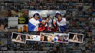 Смотреть видео Депутат Госдумы предложил разделить пиво на живое и мертвое онлайн