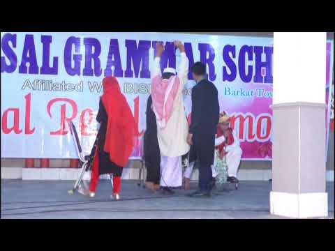 FUNNY DRAMA BY THE STUDENTS OF UNIVERSAL GRAMMAR SCHOOL BARKAT TOWN
