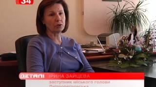 видео Обжалование налоговых уведомлений-решений в Киеве и области