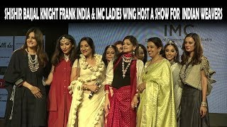 Shishir Baijal Knight Frank India & Imc Ladies Wing Host A Show For Indian Weavers | TVNXT Bollywood