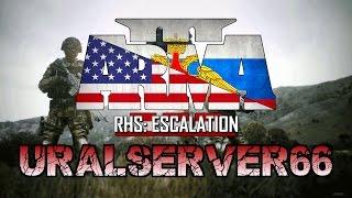 Arma 3 RHS UralServer66 - Россия против США