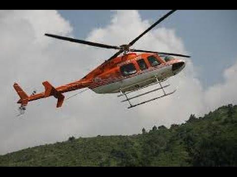 हेलीकॉप्टर...