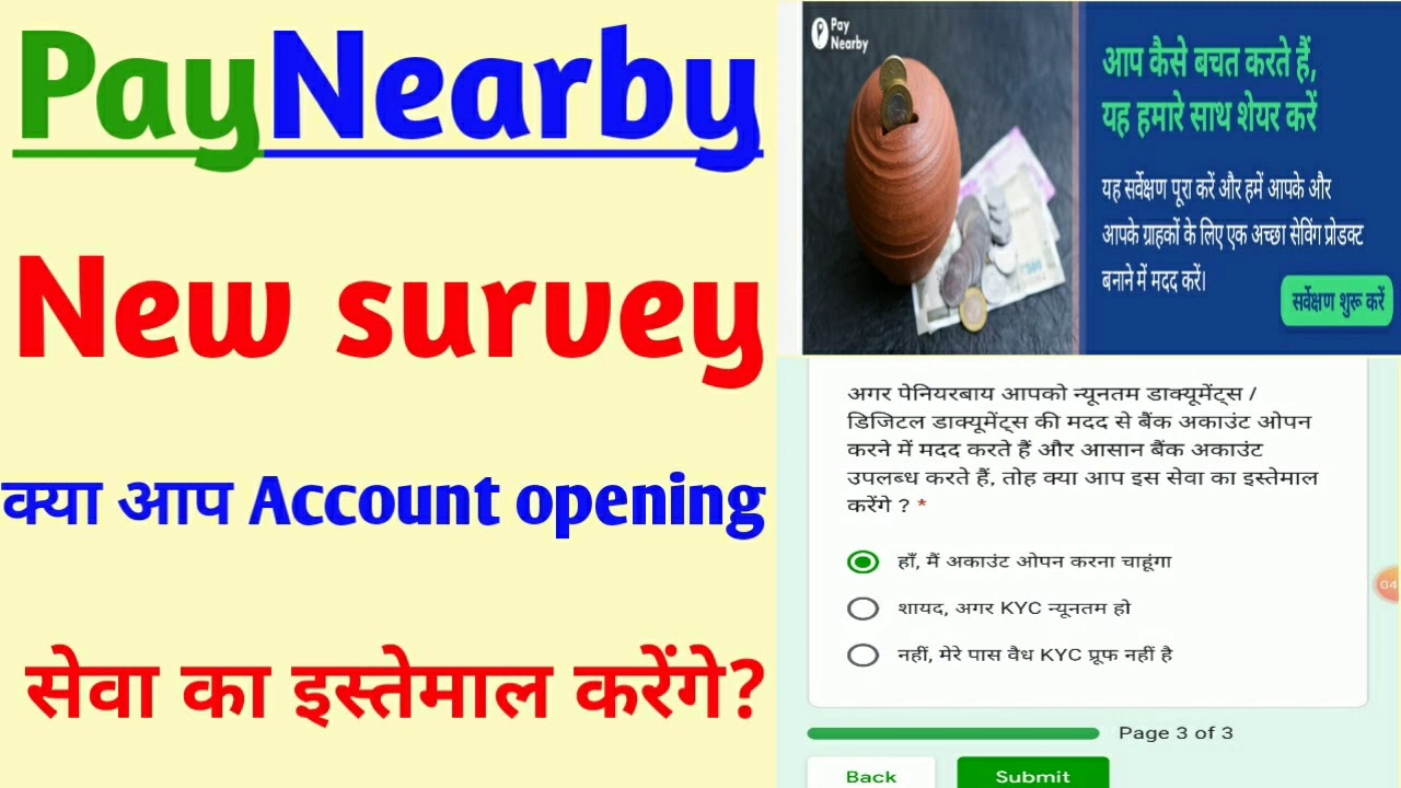 Paynearby new update  Paynearby survey  Paynearby latest news   Paynearby  Paynearby account opening