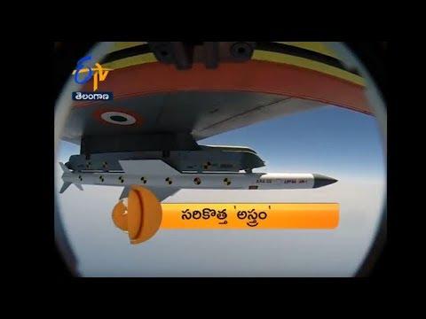 Telangana | 16th September 2017 | ETV 360 7:30 AM News Headlines