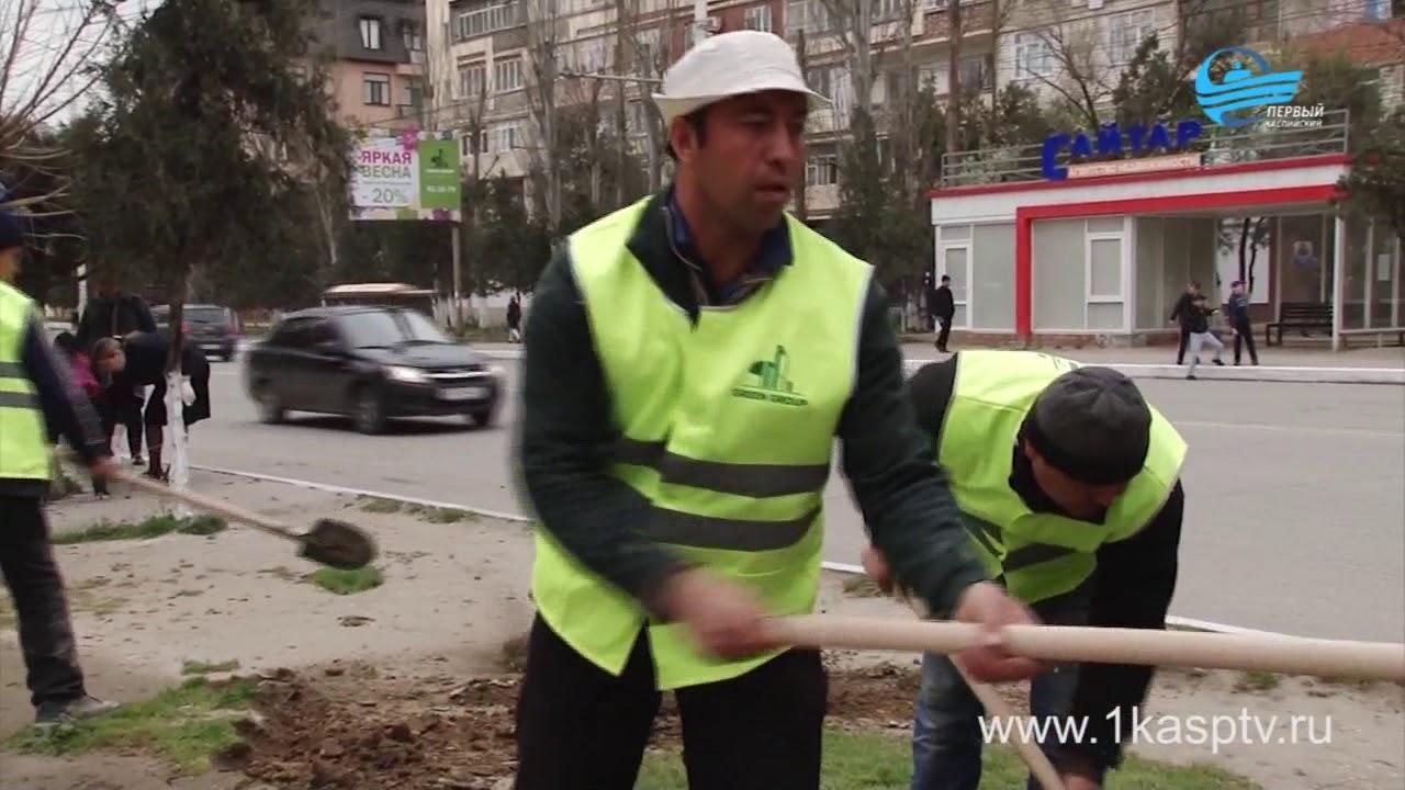 Все на Субботник! Очередная акция чистоты прошла в Каспийске
