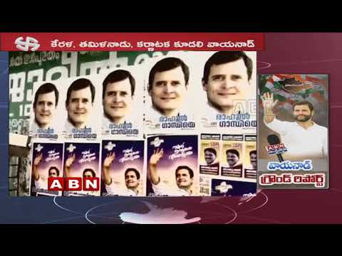Rahul Gandhi to contest from Wayanad   ABN Ground Report on Congress Politics in Wayanad