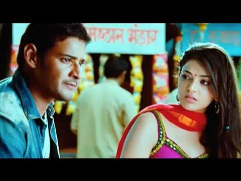 Mahesh Babu Avoids Kajal's Proposal - Bussiness Man Tamil Movie Scene