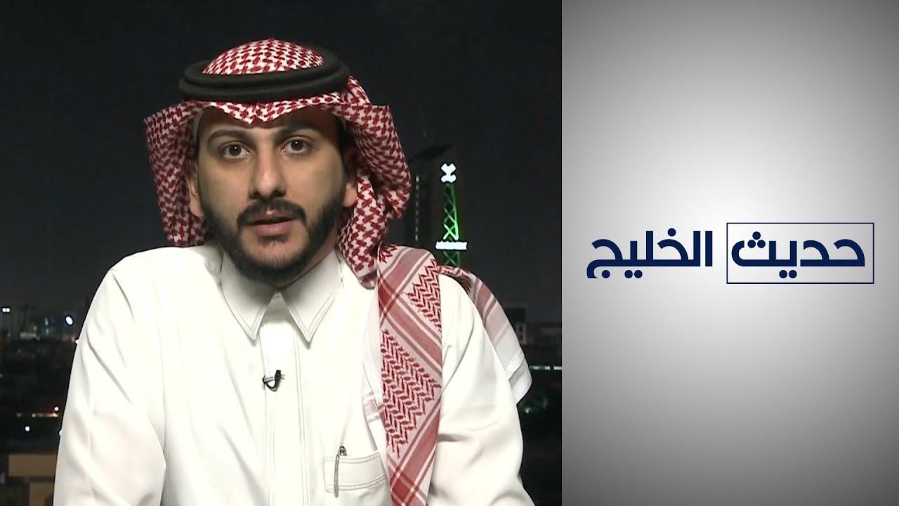 حديث الخليج - مستشار قانوني: قوانين السعودية تحمي حرية التعبير وليس التعدي على الا?خرين  - 23:58-2021 / 4 / 14