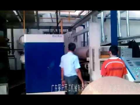 Guangdong zhaoqing xijiang machinery manufacturing co., LTD. Video corrugated board production line