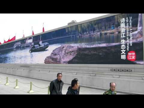 Truly JUMBO Screen @ Tiananmen Square, Beijing, China - HD