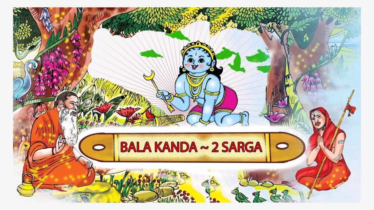 33beeb15a165 Bala Kanda ~ Sarga 2 - YouTube