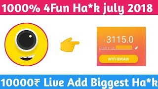 1000% Live || 4fun App Refer Bypass Live Trick || Unlimited Money Add Live || Must Watch