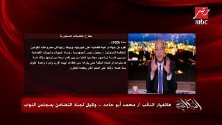متحدث «25-30»: نعول على الشعب في رفض التعديلات الدستورية (فيديو) | المصري اليوم