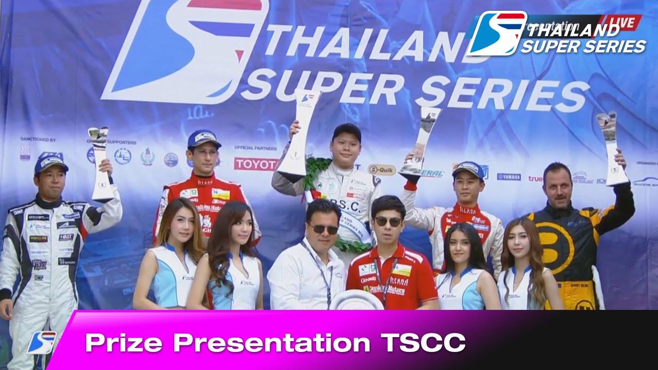 Prize Presentation TSCC | Bira International Circuit