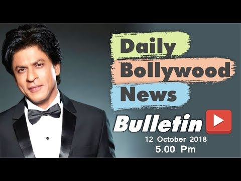 Latest Hindi Entertainment News From Bollywood | Shahrukh Khan | 12 October 2018 | 5:00 PM
