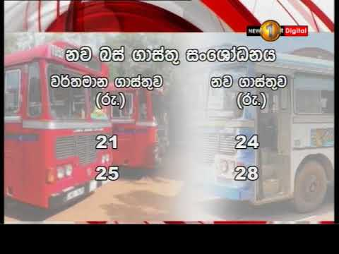 Bus fare hike from midnight today - 22-05-2018