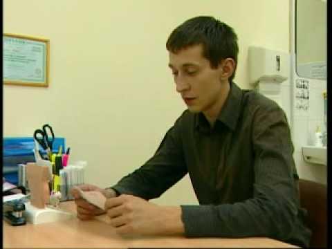 Клиника гирудотерапии, лечение пиявками в Москве
