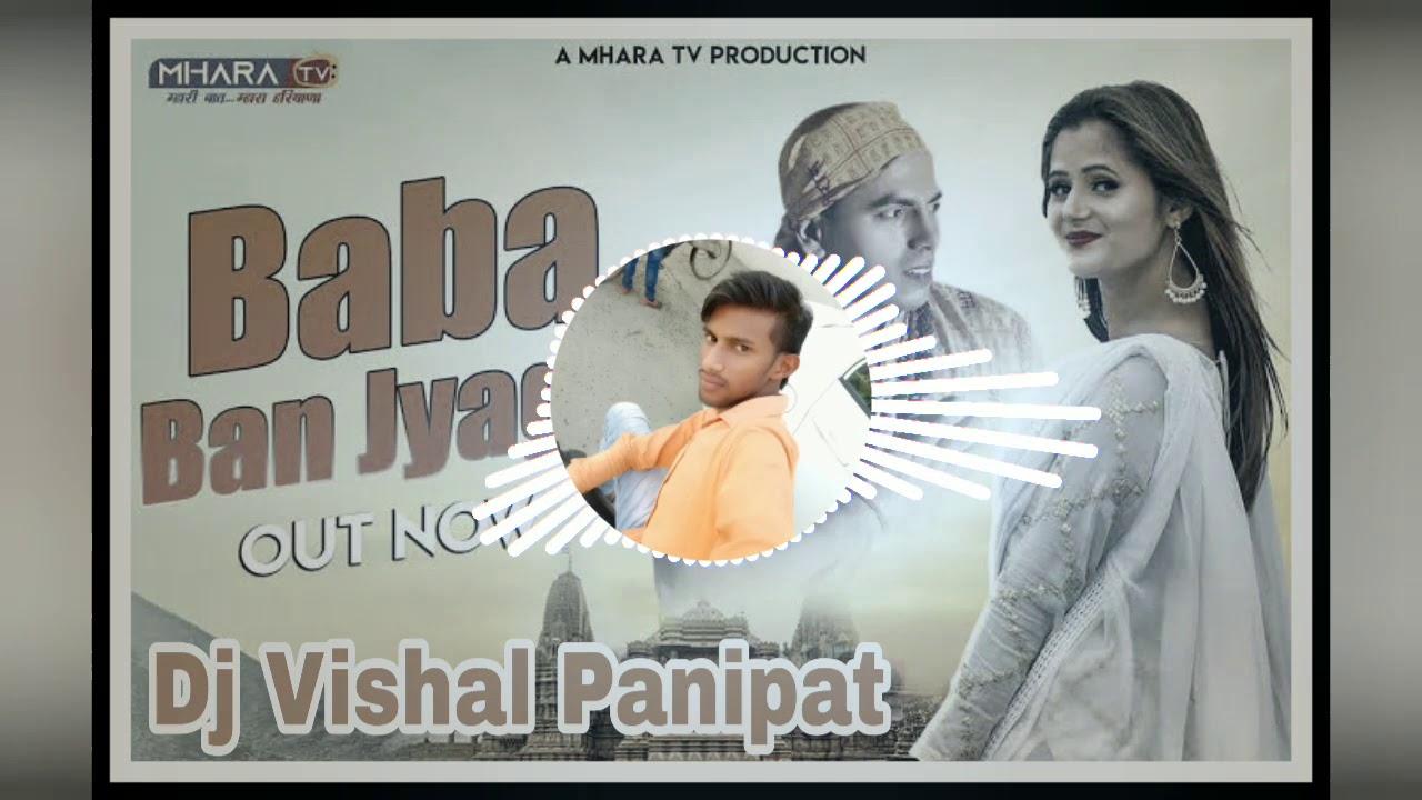 Yaar Tera Baba Ban Jaga New Haryanvi Song Vibration Mix 2019 Remix By Dj  Vishal Panipat
