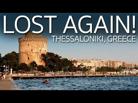 Lost Again | Thessaloniki Greece