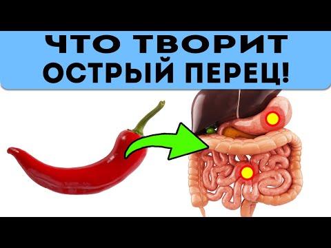 Вот когда его НУЖНО съесть! Защита от рака, слизи, головной боли, очищает сосуды и даже...