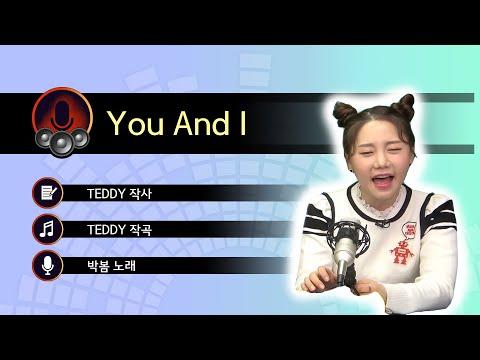 [우선예약] 송하예 - You And I (Song Ha Yea - You And I)ㅣEP.04