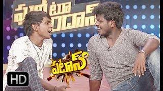 Patas   Nookaraju & Gnaneshwar Performance   20th June 2018   ETV Plus