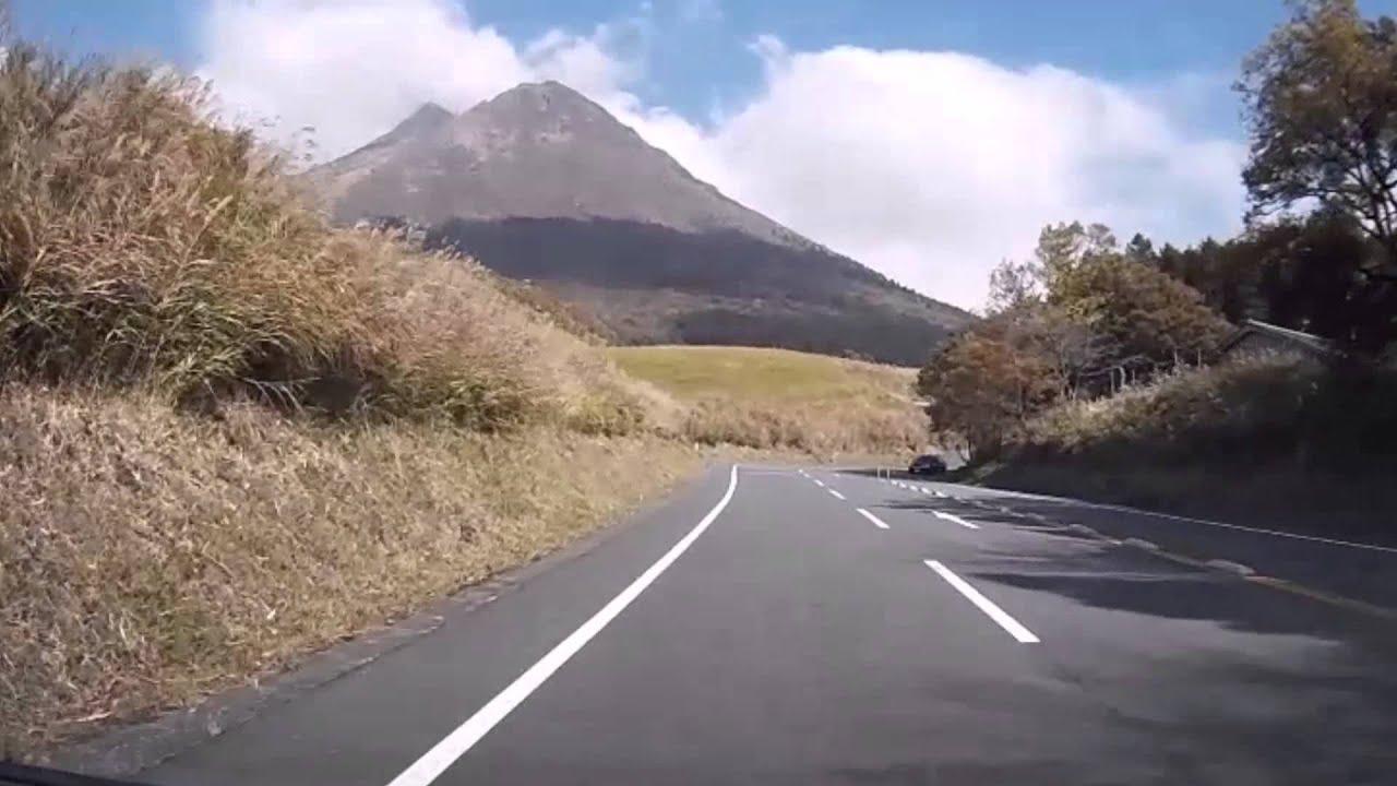 九州自駕遊:縣道11號 (由布岳) - YouTube