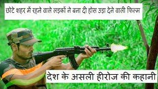 Army short action movie/Gulshan kumar