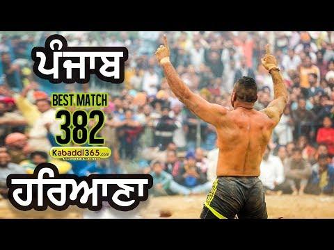 #382 Best Match   Dirba Pind Vs Sirsal  (Haryana)   Mehraj Bathinda Kabaddi Tournament 2018