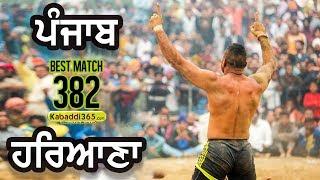 Download Video #382 Best Match | Dirba Pind Vs Sirsal  (Haryana) | Mehraj Bathinda Kabaddi Tournament 2018 MP3 3GP MP4