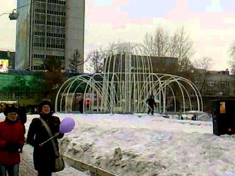 center of the Novosibirsk