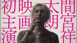 2017年11月18日(土)ヒューマントラストシネマ渋谷・テアトル新宿ほか...