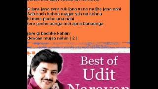 O jane jana jara ruk jana ( Deewana Mujh Sa Nahin ) Free karaoke with lyrics by Hawwa -