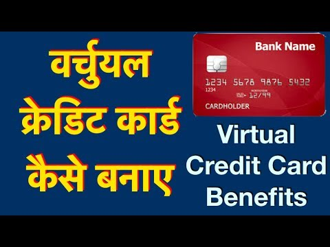 What is Virtual Credit Card II How To Make Virtual Credit Card II Virtual Credit Card Free