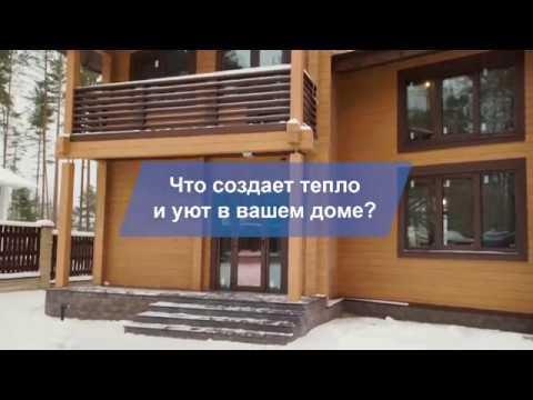 Купить дом в Твери - новый дом 143 кв м с отделкой и мебелью в .