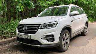 Changan CS 75 - POV test drive. Driver's eye