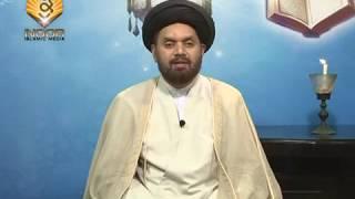 Lecture 29 (Roza) Musafir Kay Rozay Kay Ahkaam by Maulana Syed Shahryar Raza Abidi