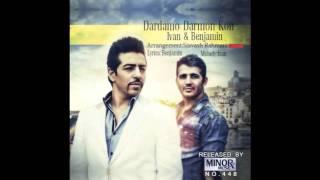 Ivan & Benjamin Remix - Yeki Digeh (Dardamo Darmoon Kon)