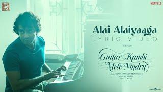 Alai Alaiyaaga Guitar Kambi Mele Nindru Suriya Prayaga Martin Gautham Menon Karthik Navarasa