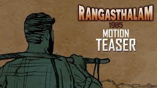 Ram Charan's Rangasthalam 1985 Movie Logo Teaser | Samantha | #RC11 | TFPC