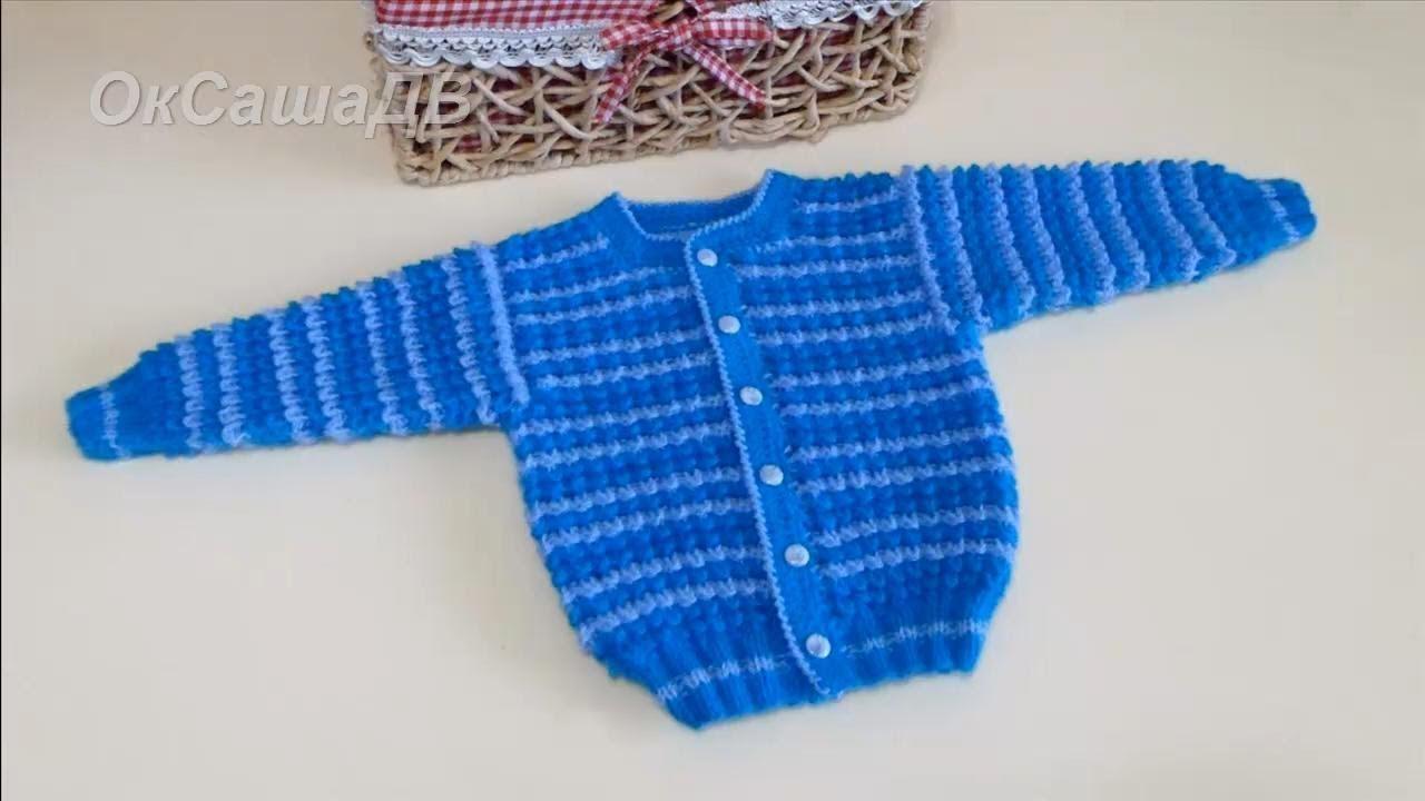 детская кофточка спицами на 6 12 мес Knitted Baby Blouse Youtube